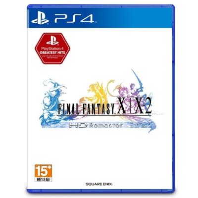 Final-Fantasy-X-X-2-HD-Remaster-PS4亞洲中文版