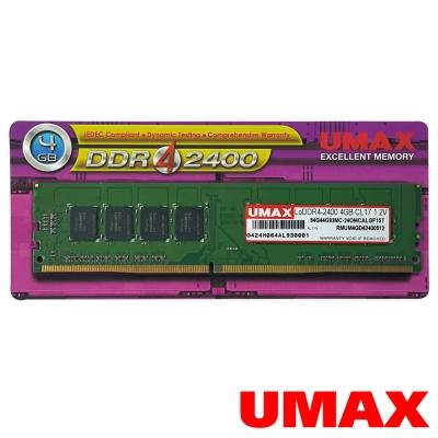 UMAX DDR4 2400 4GB 桌上型記憶體