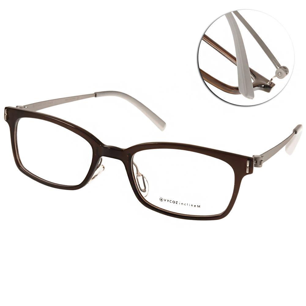 VYCOZ眼鏡 極簡創新/咖啡棕-銀#KALY BRNTGR
