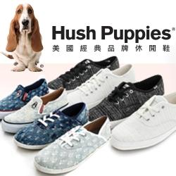 HushPuppies聯合品牌$590起 2件84折