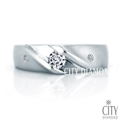 City Diamond『巴黎戀人』12分男鑽戒