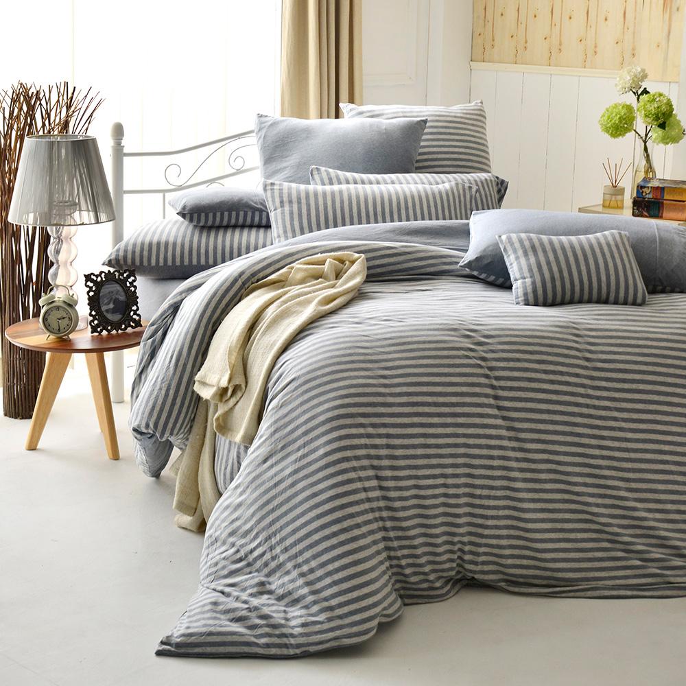義大利La Belle 斯卡線曲 特大四件式色坊針織被套床包組-藍灰