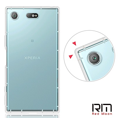 RedMoon Sony Xperia XZ1 Compact 防摔透明TPU手機軟殼