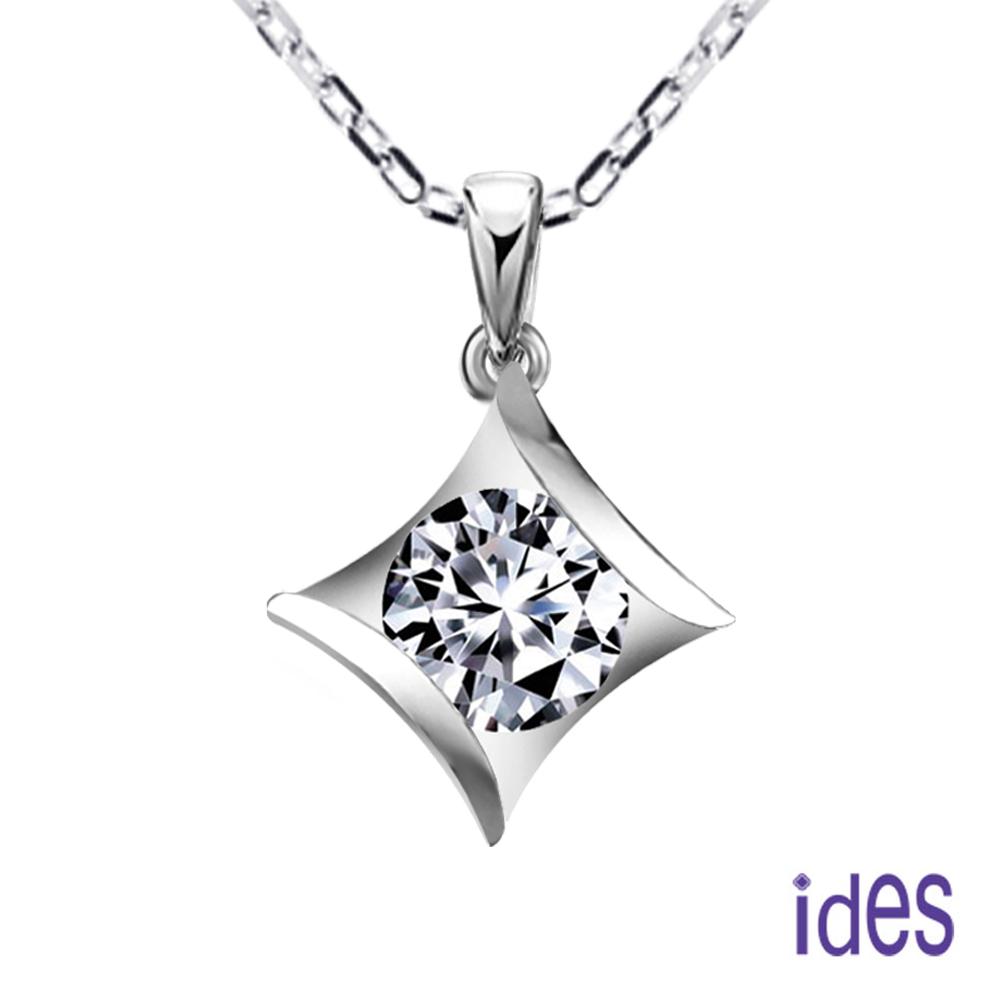 ides愛蒂思 精選50分E/VVS2八心八箭完美車工鑽石項鍊/菱形