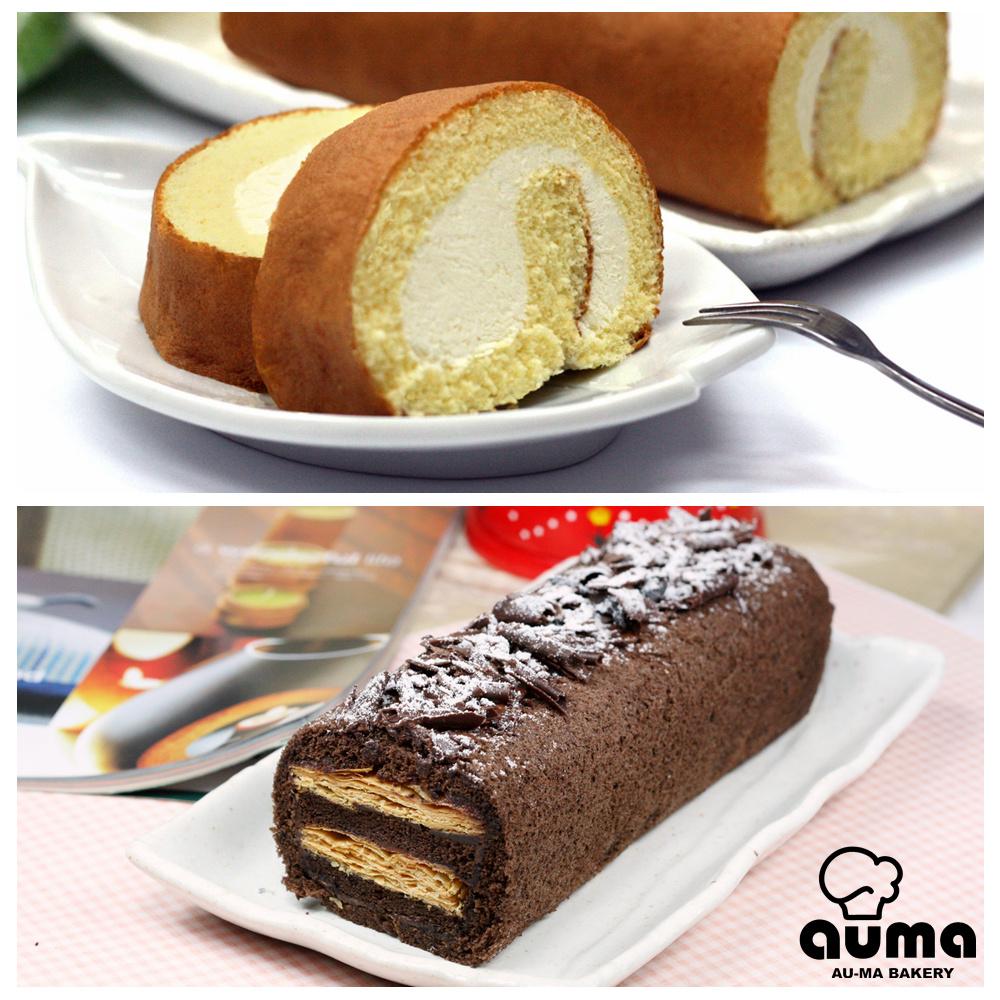奧瑪烘焙雅虎獨家-經典生乳捲x1+朱古力千層蛋糕x1