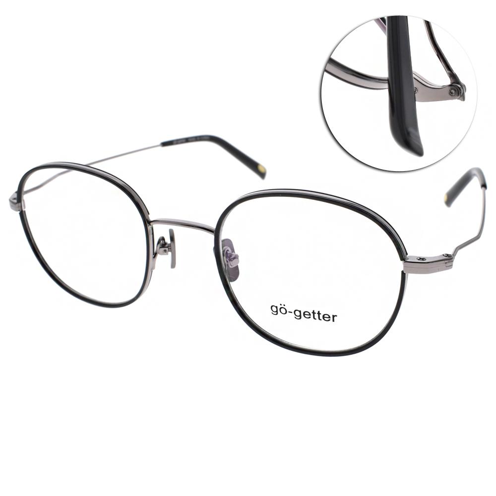 Go-Getter眼鏡 韓系橢圓框/黑-槍銀#GO3026 C03