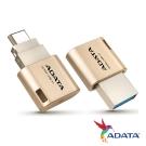 ADATA威剛UC350 16G USB3.1 / Type-C 雙接頭隨身碟