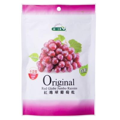 統一生機 紅地球葡萄乾-有籽(300g)