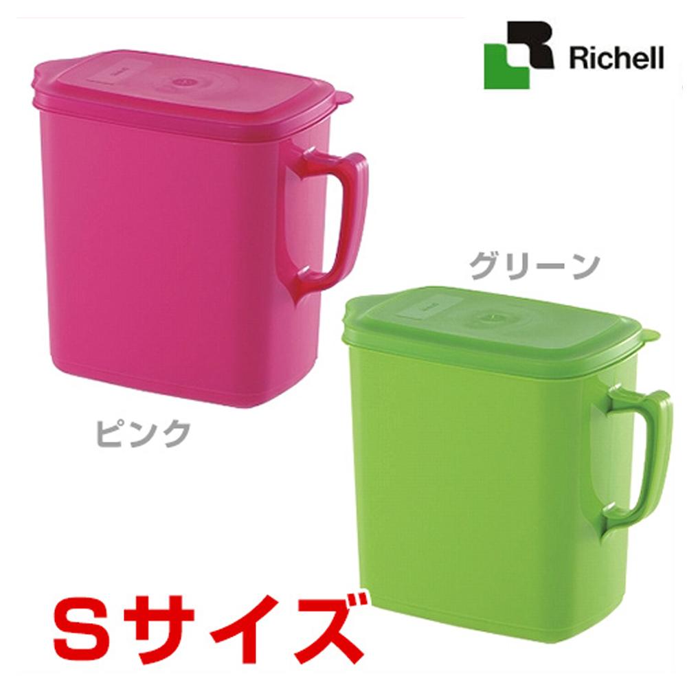 日本Richell 手提式密封 上掀食物保鮮儲糧桶 - S