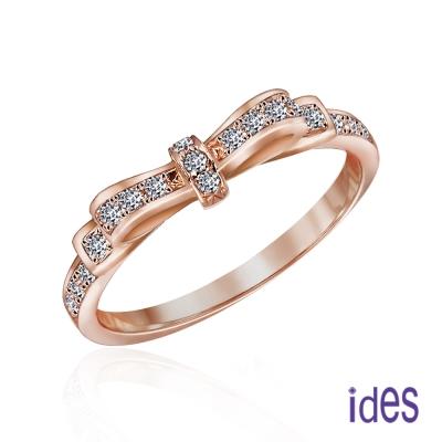 ides愛蒂思 浪漫結系列鑽石戒指