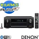 DENON 7.2聲道全4K Ultra HD A/V擴大機 AVR-X4200W