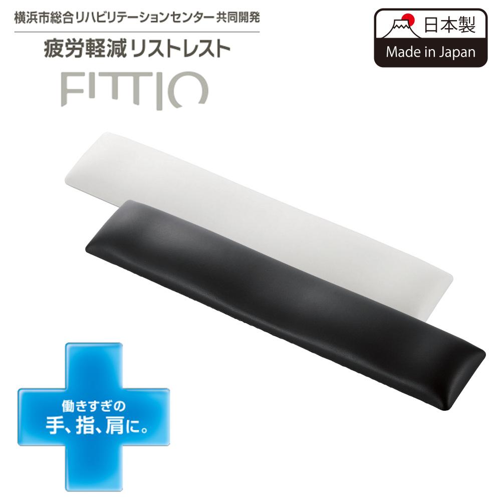 ELECOM FITTIO疲勞減輕鍵盤舒壓墊(大)