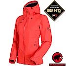 【瑞士 MAMMUT 長毛象】女 Gore-Tex 2.5層頂級防水透氣風雨衣_小檗紅