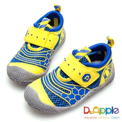 Dr. Apple 機能童鞋 帥氣LOGO印刷透氣中童鞋-藍
