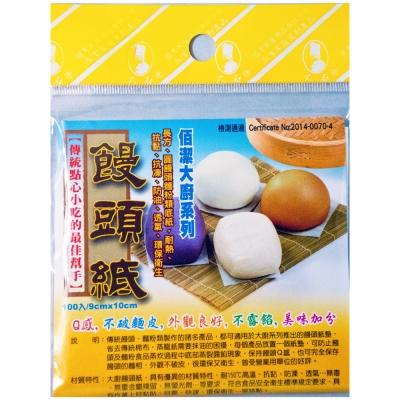 佰潔 饅頭紙(1包100入)1包入