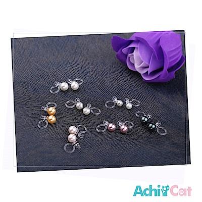 AchiCat 無耳洞耳夾矽膠耳環 仿珍珠 多款任選