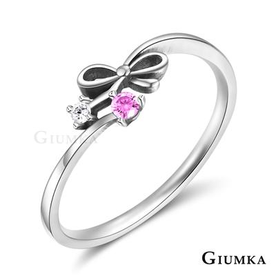 GIUMKA 925純銀戒指尾戒 甜蜜蝴蝶結銀色女戒