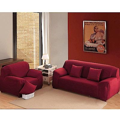 日創優品 超柔高彈性-酒紅彈性沙發套 -單人+雙人+三人沙發套-1+2+3人座