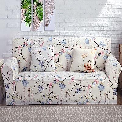 【歐卓拉】粉鳥之歌彈性沙發套-1+2+3人座
