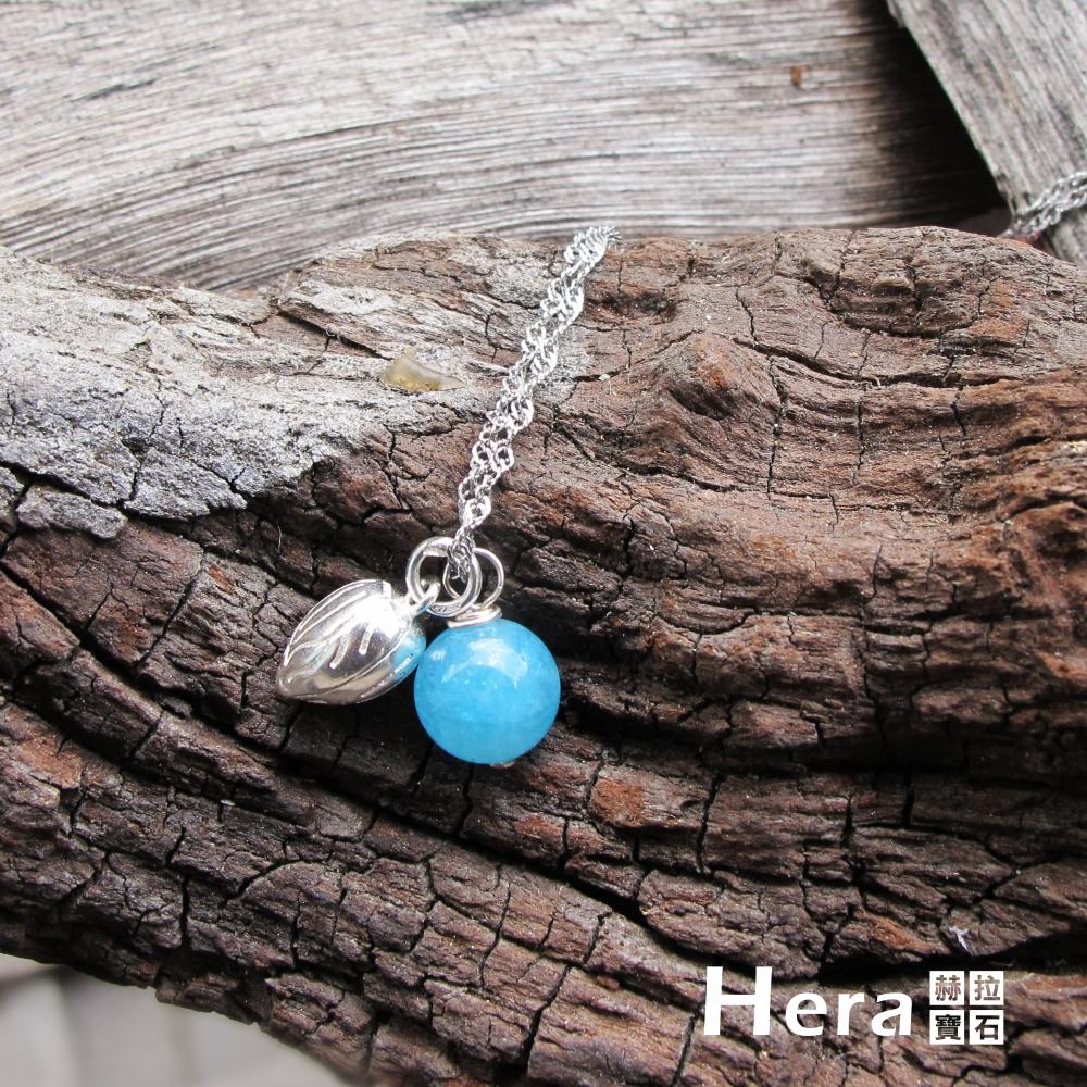 Hera 925純銀手作天然海藍寶花苞項鍊/鎖骨鍊