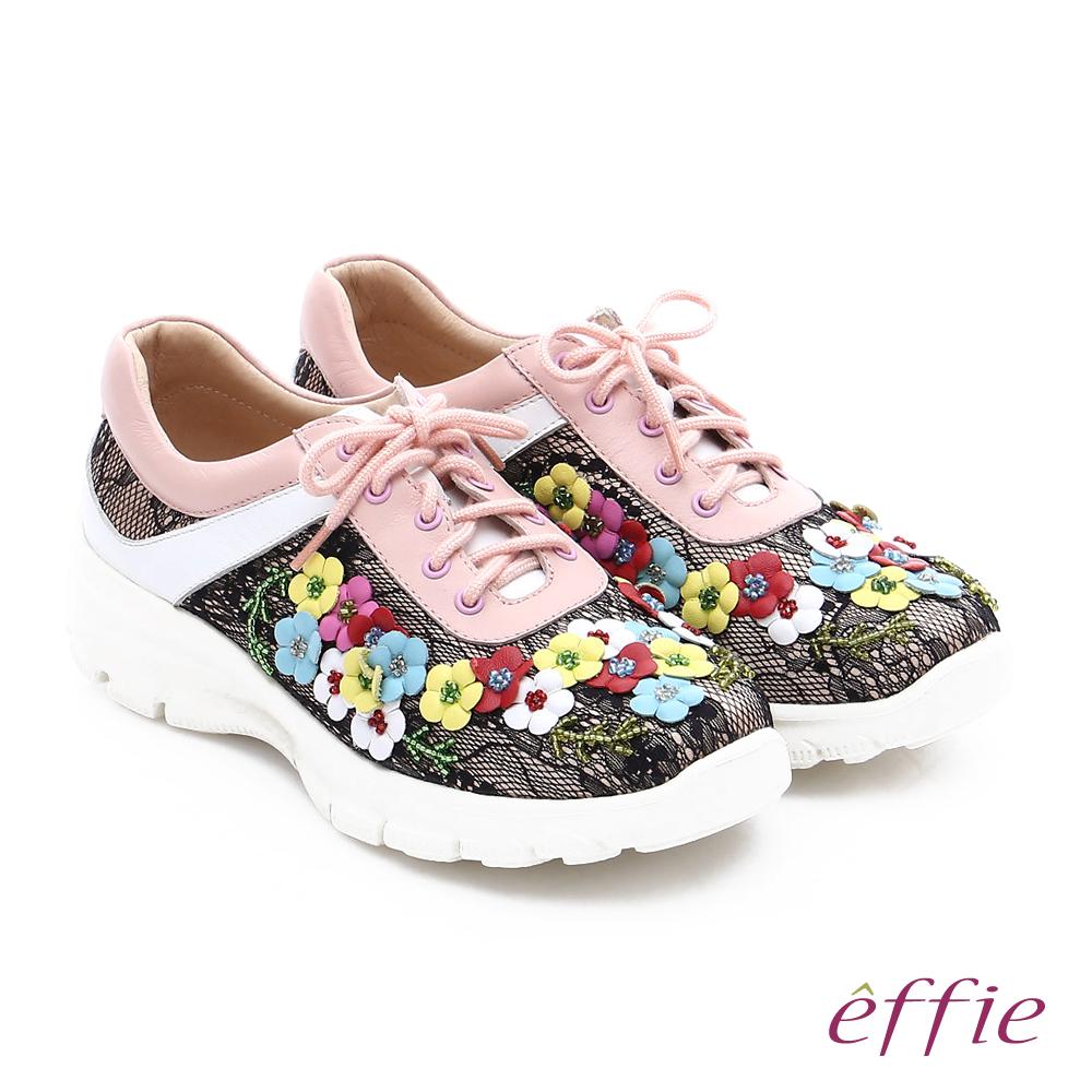 effie輕量抗震 全真牛皮蕾絲花布休閒鞋 粉紅