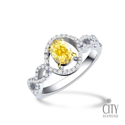City Diamond引雅『愛的圓舞曲』 53分黃彩鑽鑽石戒指