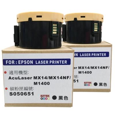 EPSON S050651 環保碳粉匣 2支