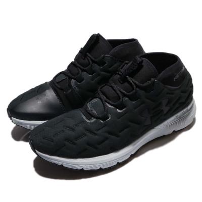 UA Charged Reactor Run男鞋
