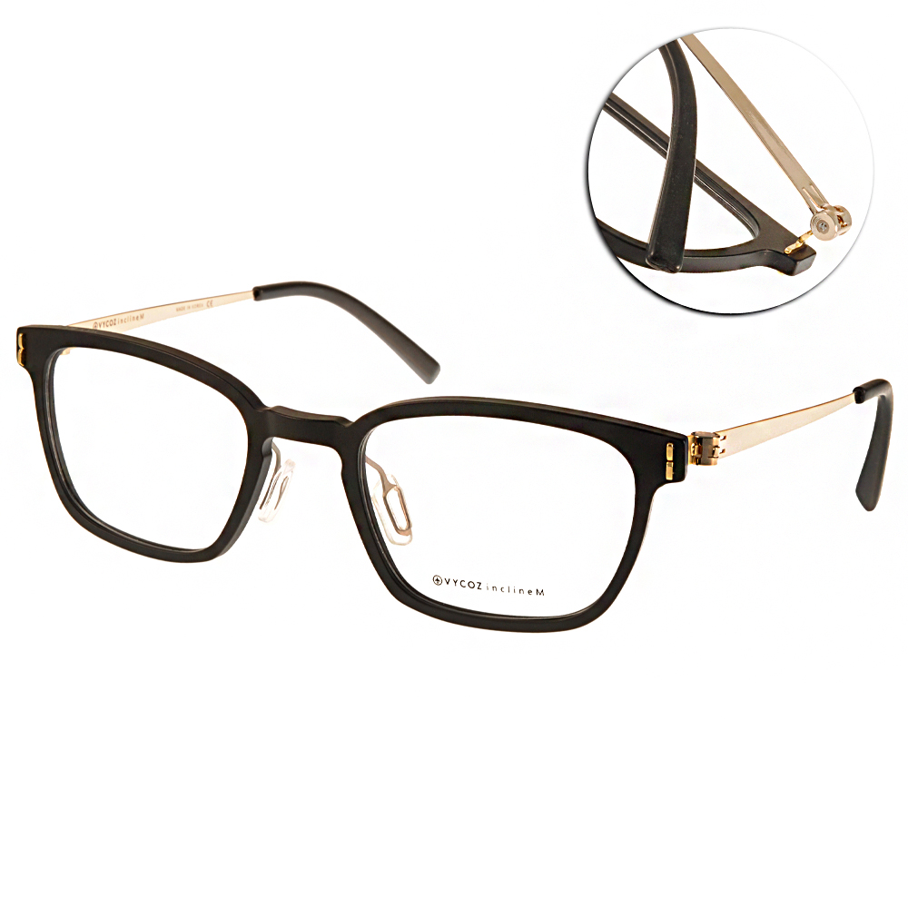 VYCOZ眼鏡 極簡創新/黑-金#YULY BLKGD