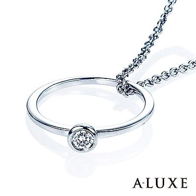 A-LUXE 亞立詩My Baby美鑽戒環項鍊均一價3500