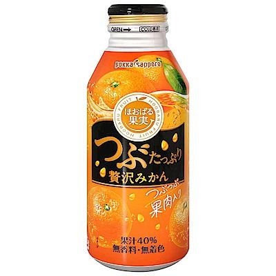 丸善食品 溫州蜜柑果汁飲料(400g)