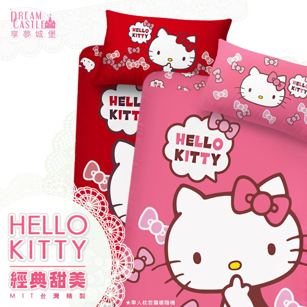 享夢城堡 雙人冬夏兩用被套6X7-HELLO KITTY 經典甜美-粉.紅