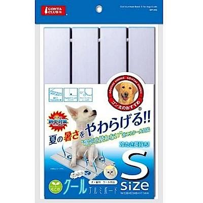 Marukan 清涼鋁製涼墊 S號【DP-802】
