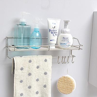 樂貼工坊 瓶罐架/毛巾架/浴室收納/微透貼面(2入組)-39x11x10