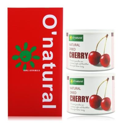 O-natural 歐納丘 純天然整顆櫻桃乾禮盒( 210gX2入)