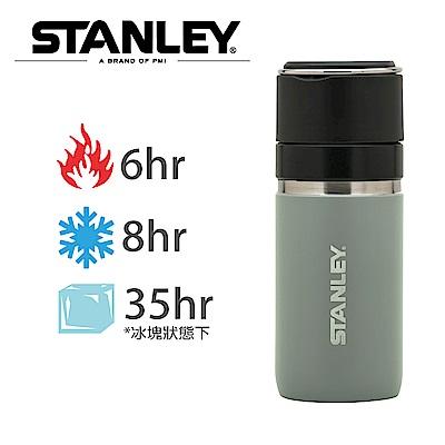 【Stanley】GO陶瓷真空保溫瓶0.47L-軍灰色