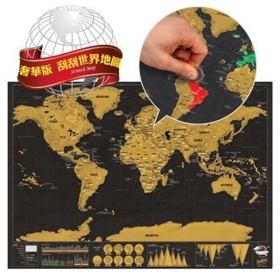 刮刮樂地圖 世界地圖 黑色奢華版 創意禮物