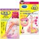 日本最新Qtto-Scholl睡眠機能大腿襪(粉紅纖柔+泡泡舒壓五指款)