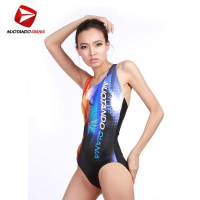 義大利DIANA 成人運動連身 橘藍色泳裝 N110012
