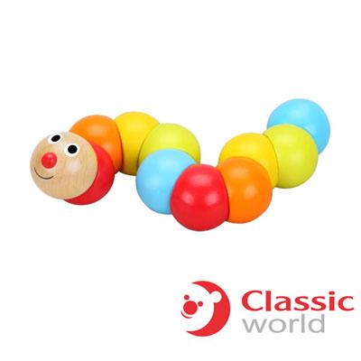 德國classic-world幼兒毛毛蟲造型玩具