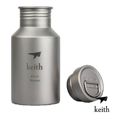 KEITH 100%純鈦製 極輕量化 400ml運動水壺