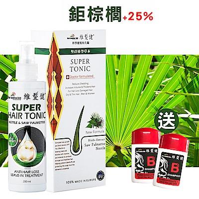 A+維髮健 高植萃鋸棕櫚強化配方養髮液 200ml