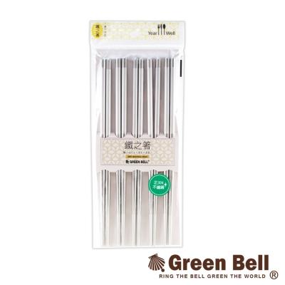 GREEN BELL綠貝304高級不鏽鋼磨砂六角鋼筷