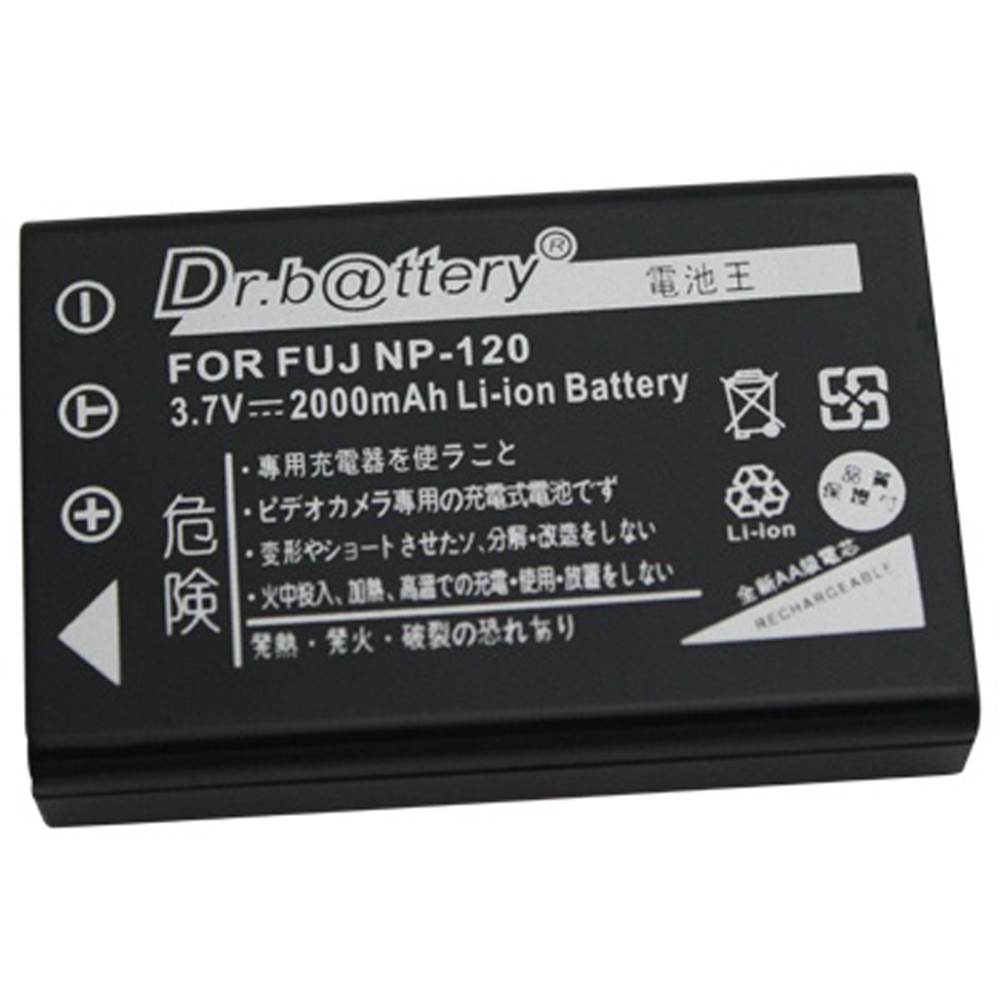 電池王 For AIPTEK pocketcinema V10 高容量鋰電池