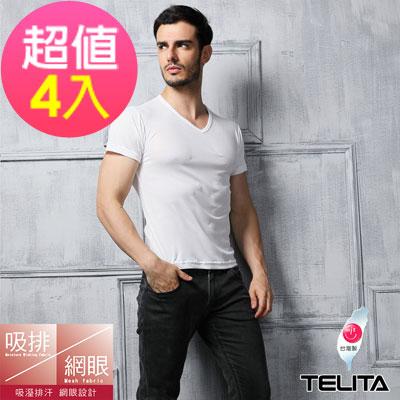 男內衣 吸溼涼爽網眼短袖V領內衣 白色(超值4件組) TELITA