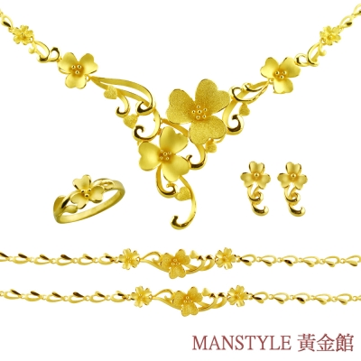 MANSTYLE 濃情依偎黃金結婚套組 (約20.90錢)
