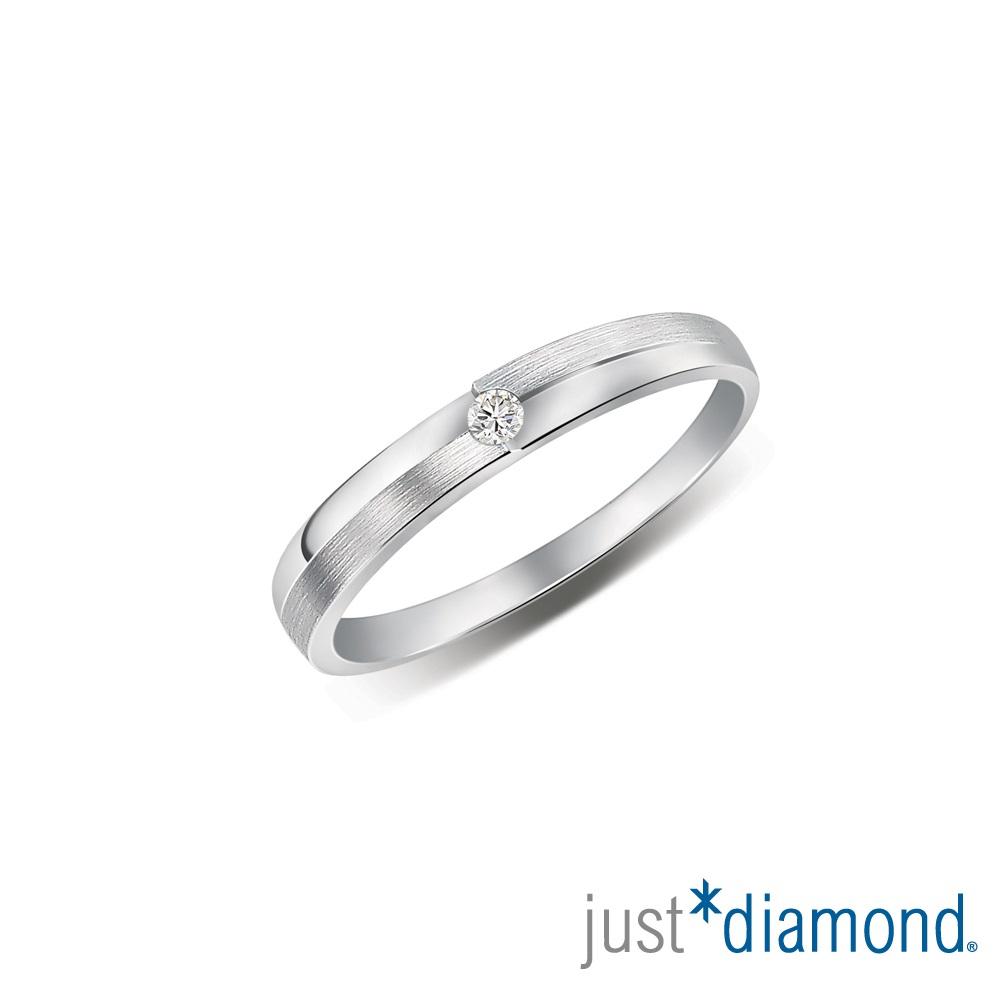 Just Diamond無盡的愛系列18K金對戒-美好誓言-女戒