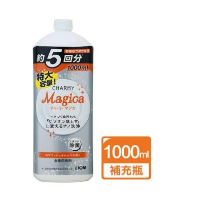 日本Lion Magica洗碗精補充瓶-大(柳橙香氛)1000ml