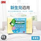 3M 新絲舒眠-可水洗嬰兒枕心