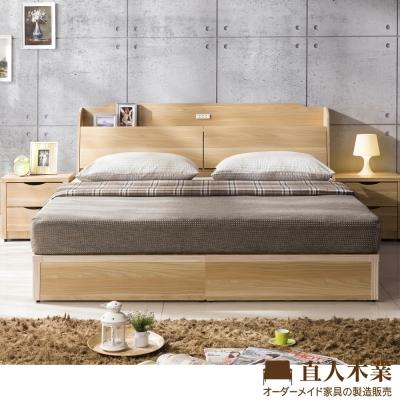 日本直人木業-VIEW明亮風附插座5尺雙人床(床頭加床底兩件組)